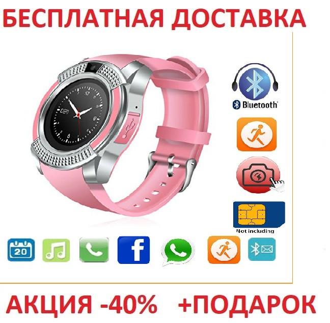 Наручные часы Smart V8 блистер Умные часы фитнес трекер,фитнес браслет,умные здоровье Original