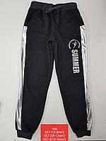 Спортивные штаны подростковые для девочки 13-16 лет, темно-серые