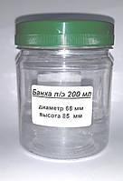 Банка 200мл ф66мм, фото 1