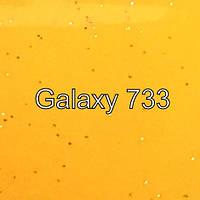 """Натяжной потолок """"Галактика"""" 733"""