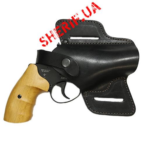 """Кобура поясная для пистолета Форт-17 """"бабочка""""  12127"""