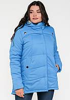 Зимняя женская куртка-парка больших размеров Modniy Oazis голубая 90189/2, фото 1
