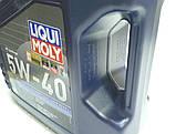 Масло Liqui Moly Optimal Synth 5w-40 4л, фото 3
