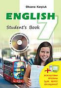 """Англійська мова 7 клас. Підручник """"English - 7"""". Карпюк О."""