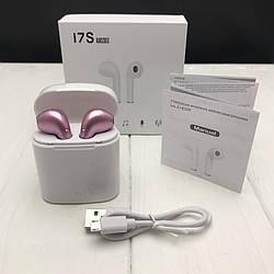 Беспроводные наушники I7s TWS Bluetooth c кейсом