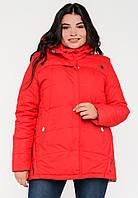 Зимова жіноча куртка-парку великих розмірів Modniy Oazis червона 90189/1, фото 1