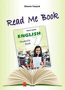 """Англійська мова 7 клас. Книга для читання до НМК """"English - 7"""".  Карпюк О."""