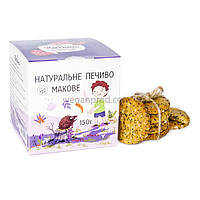 """Печенье натуральное """"Маковое"""", 150г, Кохана"""