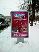 Размещение наружной рекламы на ситилайтах (дизайн, печать и размещение плаката)