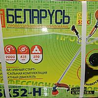 Мотокоса Беларусь БК52- H