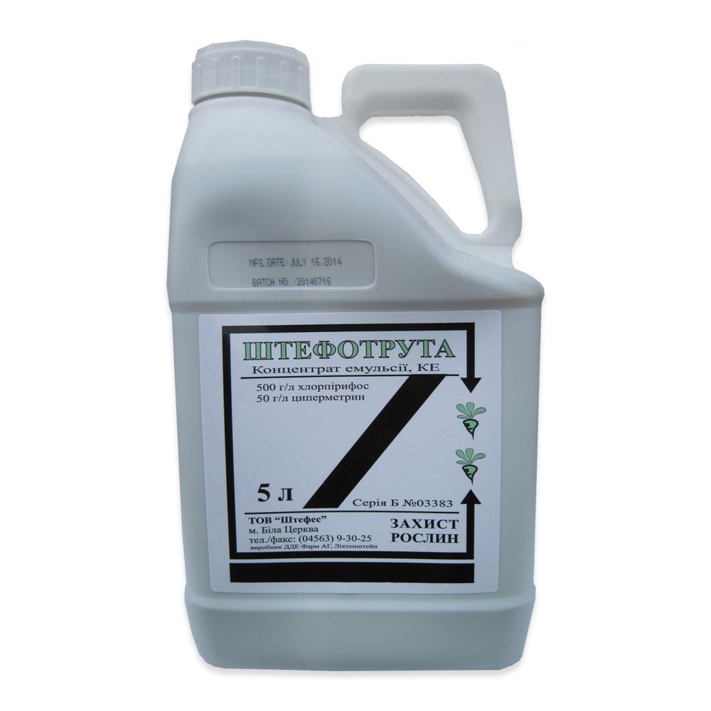 Инсектицид Штефотрута, КЕ (Нурел Д) STEFES - 5 л