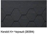 Битумная черепица KERABIT K+ черный