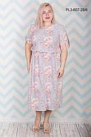 Платье большого размера Слёзка ПЛ3-657 (р.50-60), фото 1
