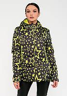 Женская демисезонная молодежная короткая куртка со звездами Modniy Oazis желтая 90224, фото 1