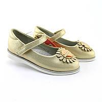 Нарядные детские туфли Золото тм Том.м размер 25,31,32, фото 1