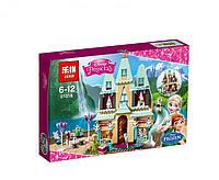 Конструктор Lepin 01018 Disney Princess Праздник в замке Эренделл 515 дет, фото 1