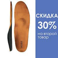 Ортопедические стельки Ortofix 830 Simple для повседневной обуви (размеры  36-46) c15280c188bcb