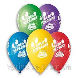 """Воздушный шарик №10  25см  """"С днем Рождения""""  1103-3141   /100шт.  Италия"""