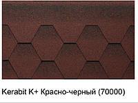 Битумная черепица KERABIT K+ красно-черный