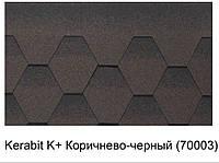 Битумная черепица KERABIT K+ коричнево-черный
