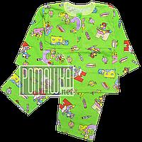 Пижама для новорожденного тонкая р. 92-98 ткань КУЛИР 100% тонкий хлопок ТМ Авекс 3186 Зеленый 92