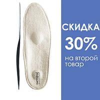 Зимние ортопедические стельки Ortofix 850 для взрослых (размеры 35-46)