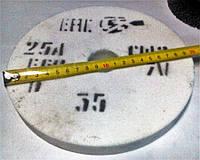 Шліфувальний камінь 25А 200/20/32 білий електрокорунд заточка ножів