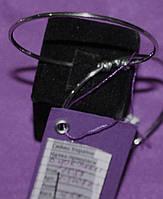 Таємничі срібні сережки -кільця