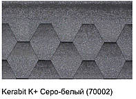 Битумная черепица KERABIT K+ серо-белый