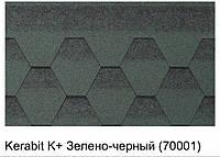 Битумная черепица KERABIT K+ зелено-черный