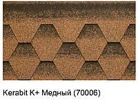 Битумная черепица KERABIT K+ медный