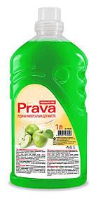 Жидкость для мытья Prava универсальная яблоко 1 л (96-262)
