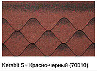 Битумная черепица KERABIT S+ красно-черный