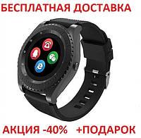Наручные часы Smart Z3 матовый Умные часы фитнес трекер,фитнес браслет,умные здоровье Original, фото 1
