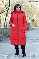 Пальто зимнее больших размеров ПК1-368 (р.50-56) , фото 1