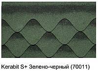 Битумная черепица KERABIT S+ зелено-черный