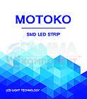 Светодиодная лента MOTOKO PREMIUM SMD 2835 (60 LED/м), теплый белый, IP20, 12В - бобины от 5 метров, фото 4
