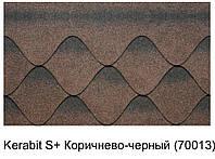 Битумная черепица KERABIT S+ коричнево-черный