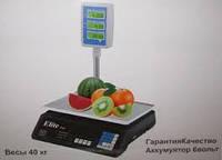Весы торговые электронные 40 кг. с гусаком.