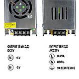 Блок питания OEM DC5 200W 40A СSTR-200-5 с EMC фильтром, фото 4