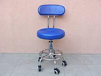 Стул мастера маникюра со спинкой синий на колесиках с подъемником