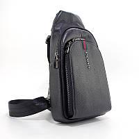 Мужской рюкзак Gucci кожаный слинг на одно плечо банан