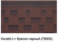 Битумная черепица KERABIT L+ красно-черный