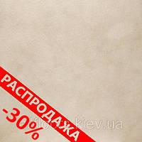 Кварц-виниловая плитка Art Tile AS4003 Травертин