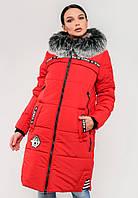 Длинная зимняя женская куртка с мехом на силиконе Modniy Oazis красная 90245/1