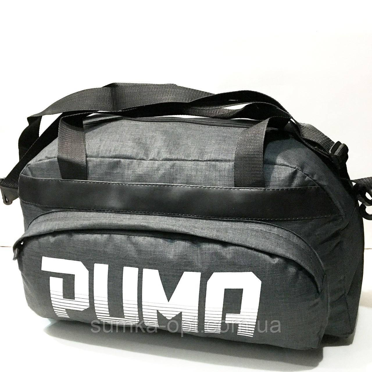 54ba5da9 Брендовые спортивные сумки Puma под джинс (серый+белый)27*52см ...
