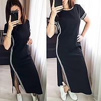 56421516a2c Женское прямое платье длинное с разрезами по бокам 42-44