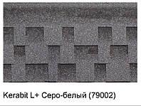 Битумная черепица KERABIT L+ серо-белый