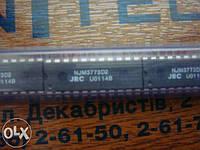 Микросхема (драйвер) шагового двигателя NJM3773D2