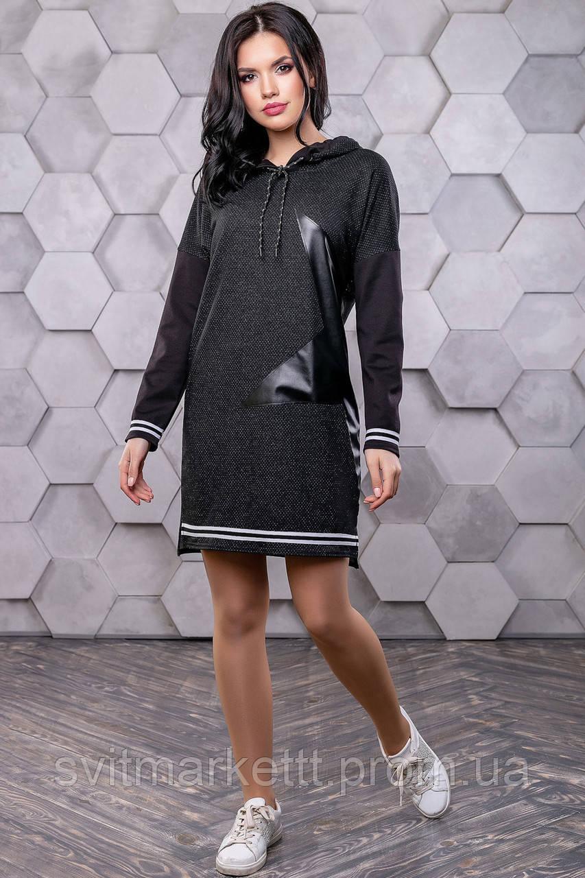 5bc40289542 ... ⭐️Спортивное черное платье туника   Размер S M L XL   Код P10А6В1 -  3153+Н ...